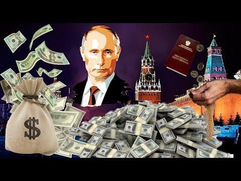 Последние Дни Людоедского Правительства Президент Пересёк Красную Черту Повышение Пенсионного - DomaVideo.Ru