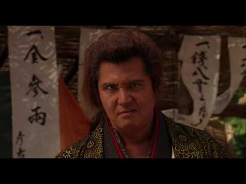 0 Blu Ray Review:  Ichi (2008)