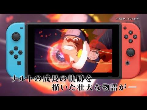 Naruto Shippuden: Ultimate Ninja Storm Trilogy - Nintendo Switch Debut Trailer (1080p)