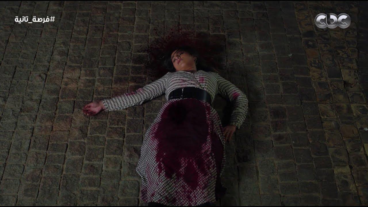 ريهام وصل الجنان بيها إنها تقتل نفسها فى شقة زياد.. وتلبسه هو فيها!!  | #فرصة_تانية