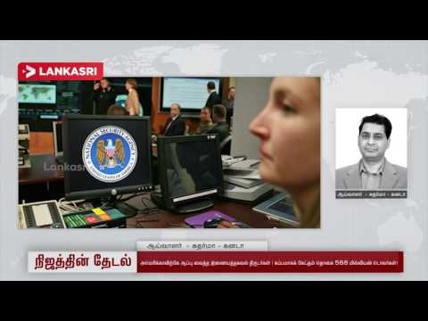 NSAs-Hacking-Group-Hacked-Bunch-of-Private-Hacking-Tools-Leaked-Online-Nijathin-Thedal