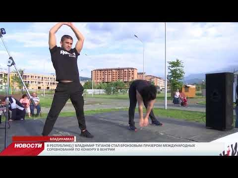 День физкультурника онлайн видео