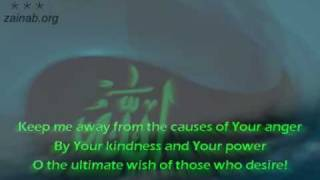 Dua for Day 6 of Ramazan - English and Urdu Subtitles