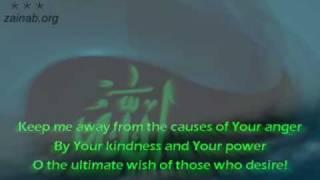 Dua for Day 6 of Ramazan - English and Urdu Subtitles