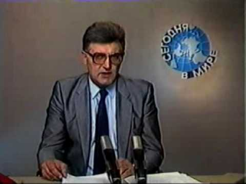 Неполадки в эфире ЦТ СССР-реконструкция (1989 г.) (видео)