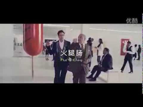 最新隱藏版曝光!小勞勃道尼竟然大秀中文!
