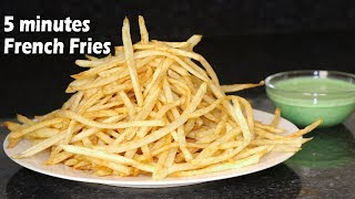 French Fries In 5 Minutes Crispy French Fries Kids Lunch Box by (HUMA IN THE KITCHEN)