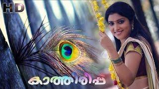 Kaathirippu Short Film