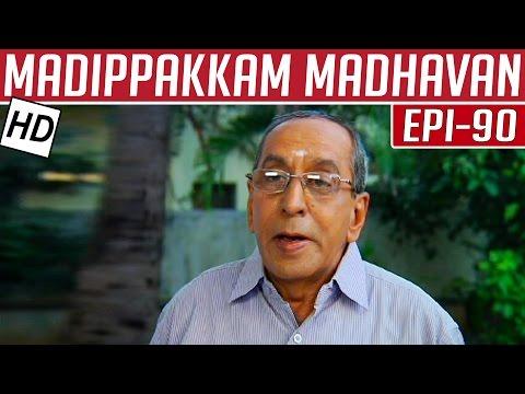 Madippakkam-Madhavan-Epi-90-02-04-2014-Kalaignar-TV