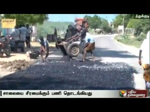 The-road-from-Tiruchendur-to-Paramankurichi-is-repaired-following-a-report-by-Puthiyathalaimurai
