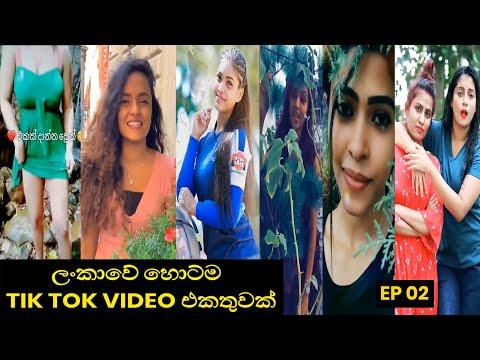 NEW TIKTOK SRI LANKAN HOT GIRLS EP 02