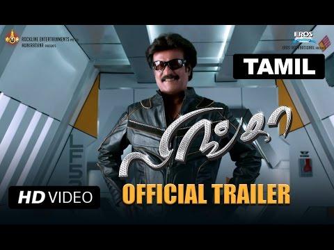 Lingaa Exclusive (Tamil) Trailer | Rajinikanth | KS Ravi Kumar | Sonakshi Sinha | Anushka Shetty