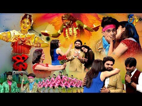 Dhee Champions | 12th February 2020 | Full Episode | ETV Telugu