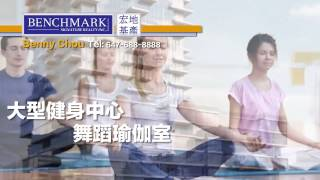 88 NORTH TV COMMERCIAL - CANTONESE