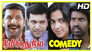 Video Soori Latest Comedy 2017 | Nimirnthu Nil Tamil Movie Full Comedy | Part 1 | Jayam Ravi | Amala Paul MP3, 3GP, MP4, WEBM, AVI, FLV September 2018