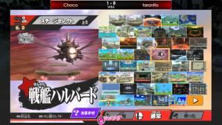 Umebura 20 WR4: Choco (ZSS) vs. taranito (Ness)