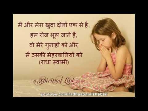 Video Eh mere malik sang tera ho gaya spiritual shabad RSSB download in MP3, 3GP, MP4, WEBM, AVI, FLV January 2017