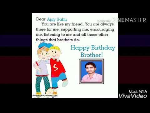 Happy birthday messages - Mera happy birthday wishes