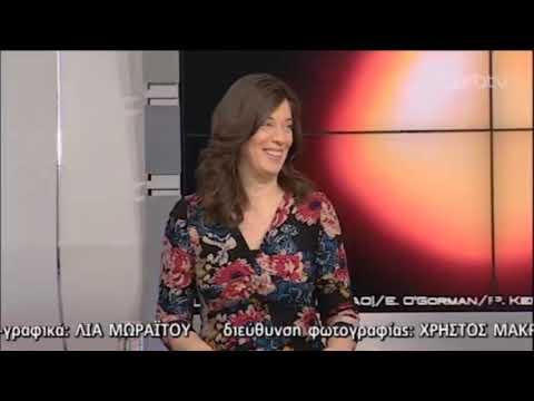 Σουπερνόβα: Είναι το άστρο  Μπετελγκέζ έτοιμο να εκραγεί; | 14/01/2020 | ΕΡΤ