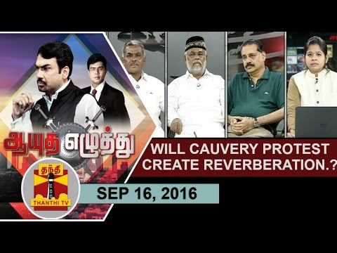 -16-09-16-Ayutha-Ezhuthu-Will-Cauvery-protest-create-reverberation
