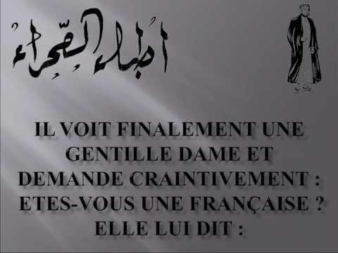 Un arabe arrive a Paris ...