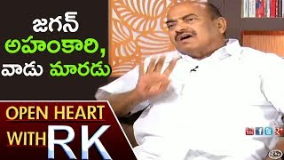 Video TDP MP JC Diwakar Reddy Comments On YS Jagan Political Life | Open Heart With RK | ABN Telugu MP3, 3GP, MP4, WEBM, AVI, FLV April 2018