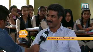 Vatakara: The students of Chorode GHSS enjoy the benefit of online English class by Mariam Aftab from Pakistan thanks to the...