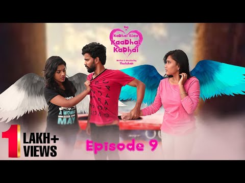 Kadhai Illaa Kaadhal Kadhai   Episode 9   Love Web Series   Raj   Ft.Kaal Kattu Shiva   Actually
