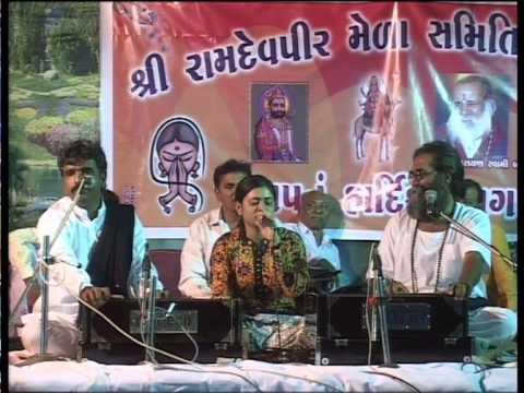 Video Urvashi Radadiya,Niranjan Pandya,Devraj Gadhvi at lafara..PART-1.. download in MP3, 3GP, MP4, WEBM, AVI, FLV January 2017