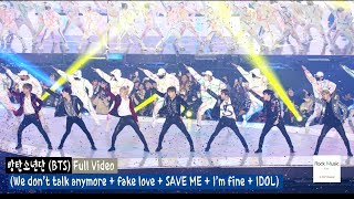 Nonton  Bts                   Full Ver   We Don   T Talk Anymore   Fake Love   Save Me   I   M Fine   Idol  181106 Film Subtitle Indonesia Streaming Movie Download