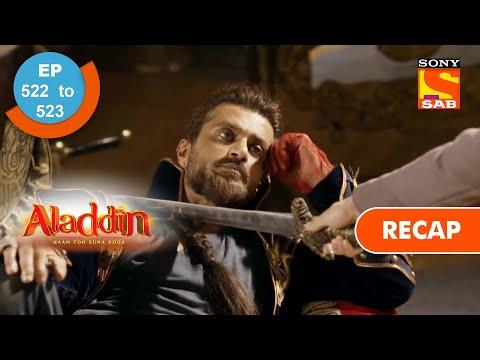 Aladdin | अलादीन | Ep 522 & 523 | RECAP