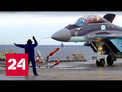 Андреевский флаг. Документальный фильм о походе кораблей во главе с ТАКР \
