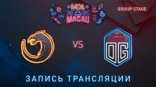 TNC vs OG, MDL Macau [Lum1Sit, Inmate]