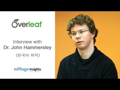 Overleaf – 과학 발전의 키워드; open, reproducible and collaborative