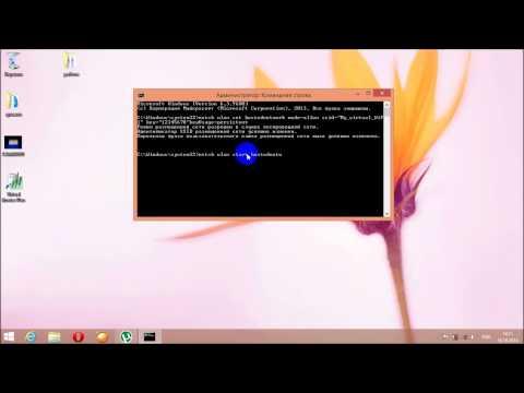 Как создать точку доступа wifi на ноутбуке windows 7 без роутера