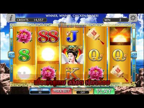 How To Holiday สล็อต Onlinebet88