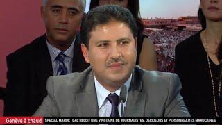 حامي الدين على قناة LEMANBLEU السويسرية