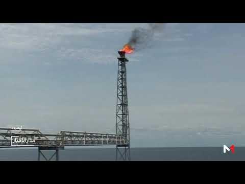 العرب اليوم - خط أنابيب الغاز أبرز المشاريع التي تربط المغرب ونيجيريا