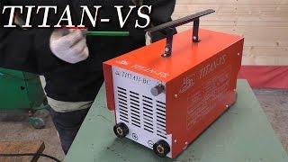 Обзор аппарата Титан ВС-220А от УЗП