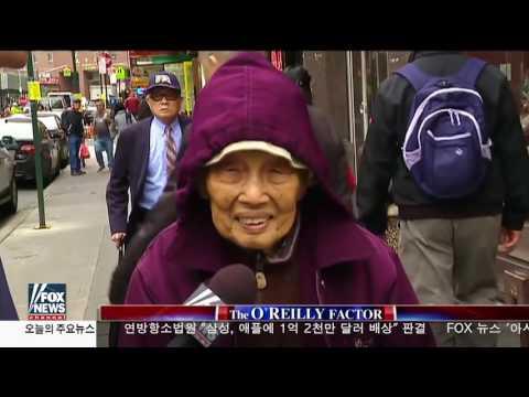 Fox 뉴스 '아시안 비하' 비난 고조 10.07.16 KBS America News
