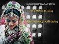 GUJARATI SONG WHATSAPP STATUS || MAYIR MA MANDU NATHI LAGTU || BY MAHESH BHESANIYA