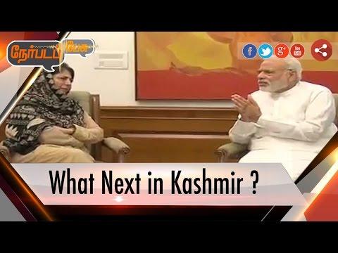 Nerpada-Pesu-What-Next-in-Kashmir-29-08-2016-Puthiya-Thalaimurai