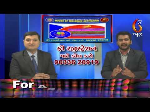 HOMBA-Talk Show-GTPL_News Channel (видео)