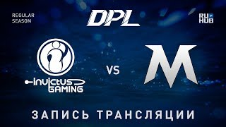 Invictus Gaming vs MAX, DPL Season 4, game 1 [Adekvat, Inmate]