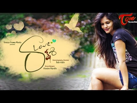 Love Raakshasi | Telugu Short Film 2016 | Directed by Balu Vallu