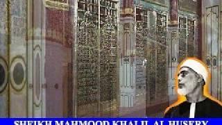 Video Azan Salatu Salam Sheikh Mahmood Khalil Al Husery(Rh) MP3, 3GP, MP4, WEBM, AVI, FLV Juli 2018