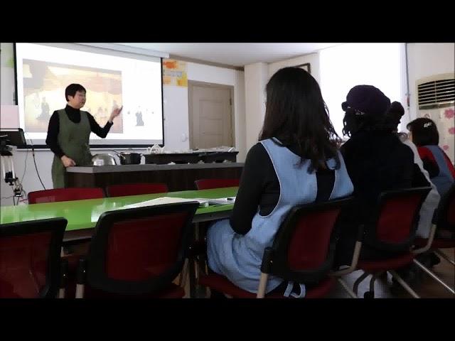 [아카데미] 음식역사문화해설사 양성과정 맛보기