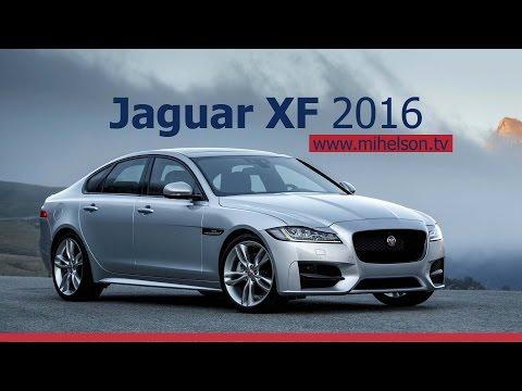 Jaguar XF 2016 - тест-драйв!