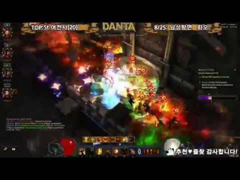 Diablo 3 patch 2.1 Greater Rift - Korean Grift LVL 48 + Epic Laugh