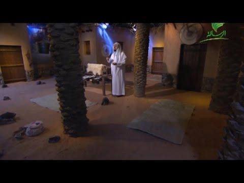 الحلقة [22] برنامج عائشة د.إبراهيم الدويش